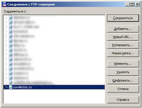 Список FTP-серверов